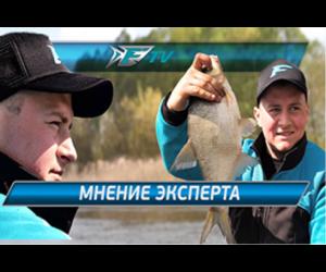 Алексей Пугач об эксклюзивных фидерных удилищах Flagman Inspiration!