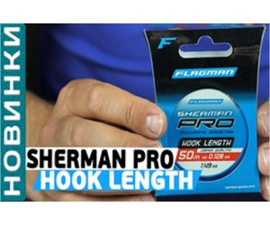 Леска Flagman Sherman Pro Hook Length! Обзор лески Flagman!