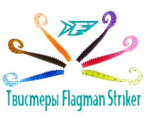 Артём Некряч о приманке Flagman Striker!