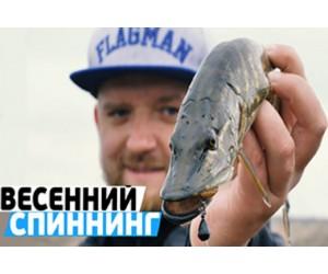 Ловля щуки в нерест на джиг-риг! Рыбалка на спиннинг весной на малой реке!