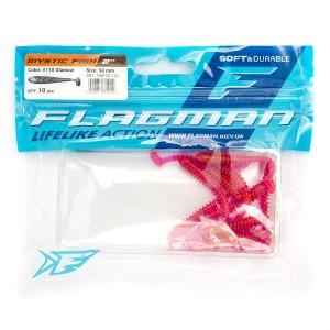 "Виброхвост Flagman Mystic Fish 2"" #110 Glamour"